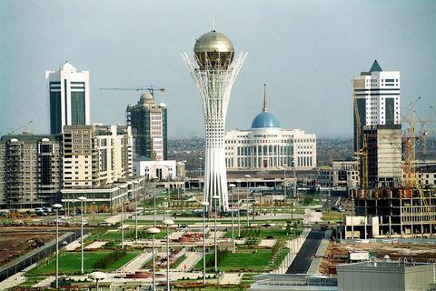 Классный час «Моя Родина — Казахстан»
