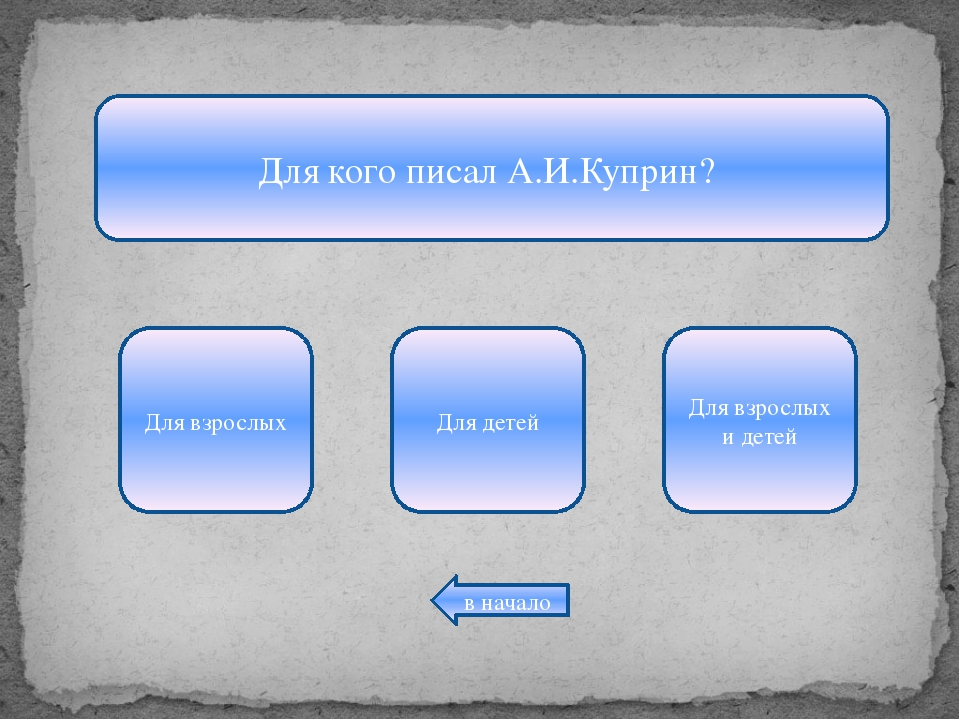 http://www.design-warez.ru/uploads/posts/2009-06/1244380675_2d1026df75bf.jpe...