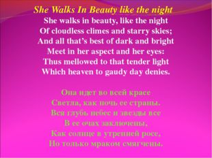 She Walks In Beauty like the night   She walks in beauty, like the night Of c