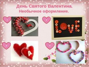 В виде животного Украшение цветами Украшение в виде фруктов и ягод Ажурные ба
