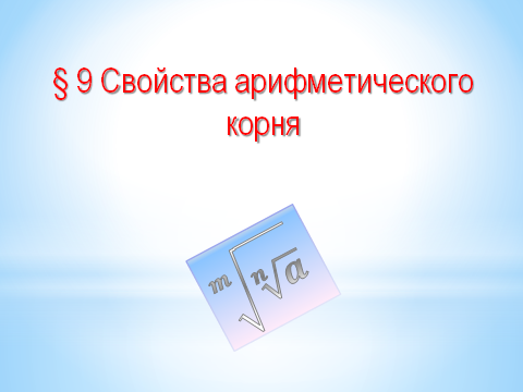 hello_html_m54245c1c.png