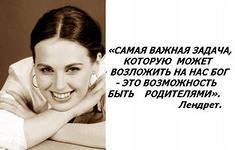 http://im3-tub-ru.yandex.net/i?id=348761024-37-72&n=21