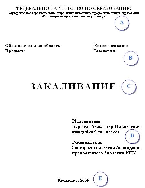 hello_html_m4fbb8516.jpg