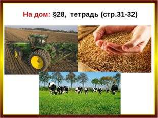 Источники информации http://img-fotki.yandex.ru/get/9756/39663434.485/0_92400