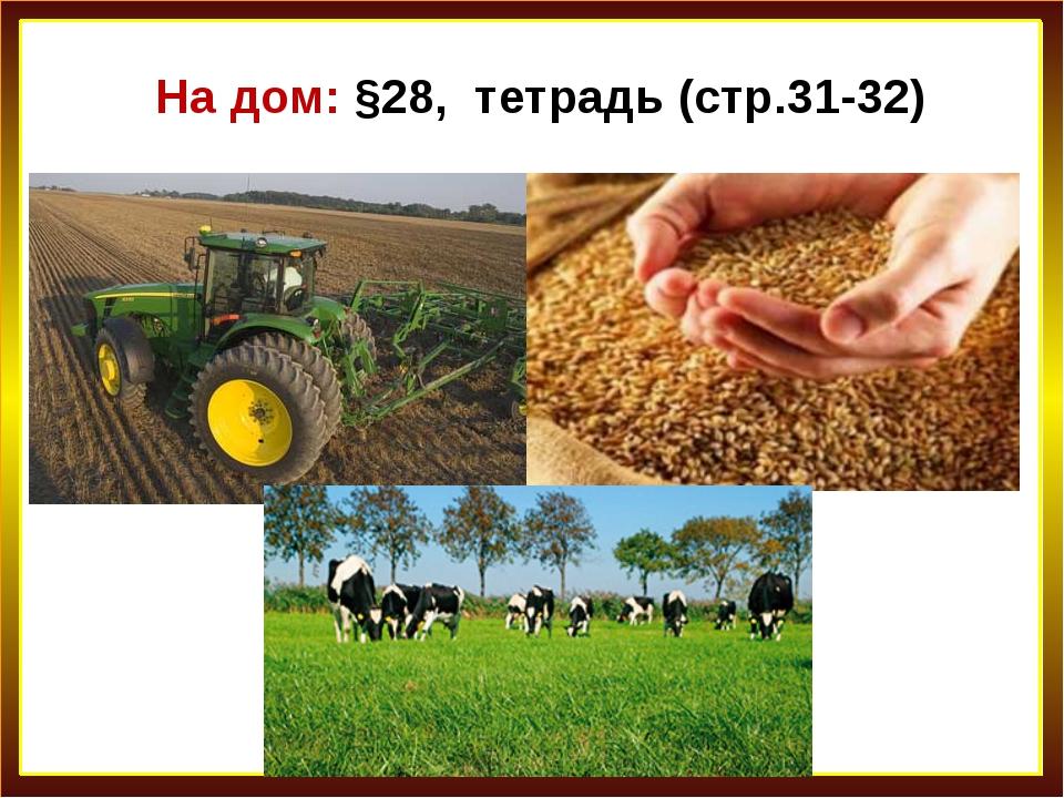 Источники информации http://img-fotki.yandex.ru/get/9756/39663434.485/0_92400...