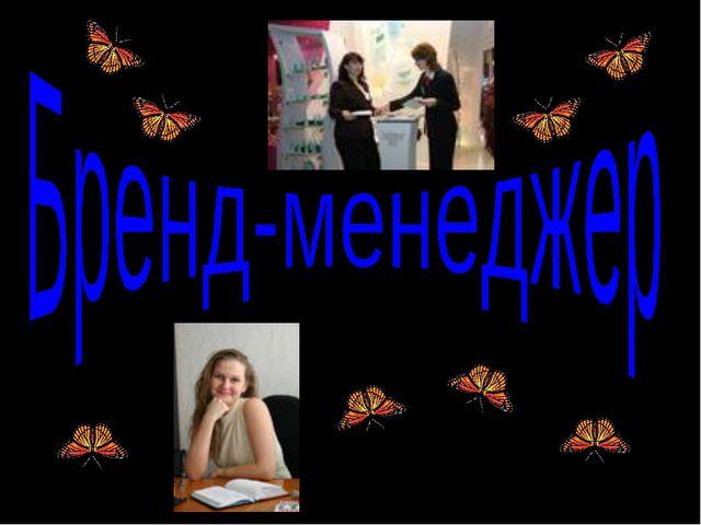 Абизяева В.Н.