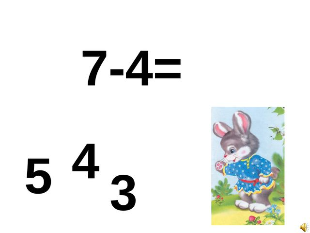7-4= 5 4 3