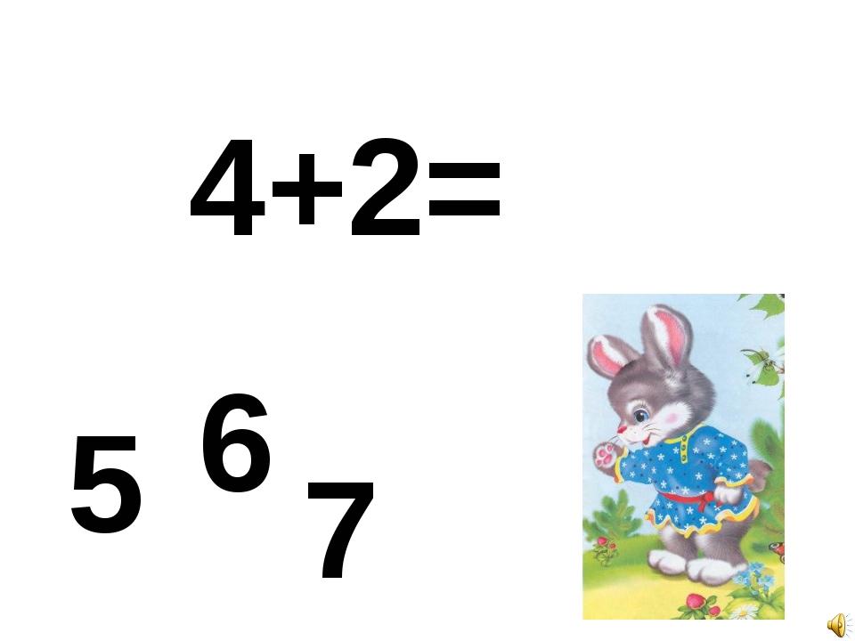 4+2= 5 6 7