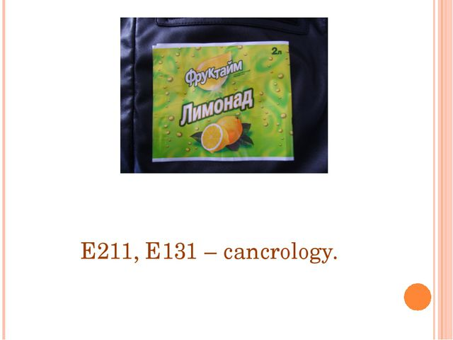 E211, E131 – cancrology.