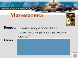 список источников иллюстраций Иллюстрация http://www.xxlbook.ru/offerlab23456
