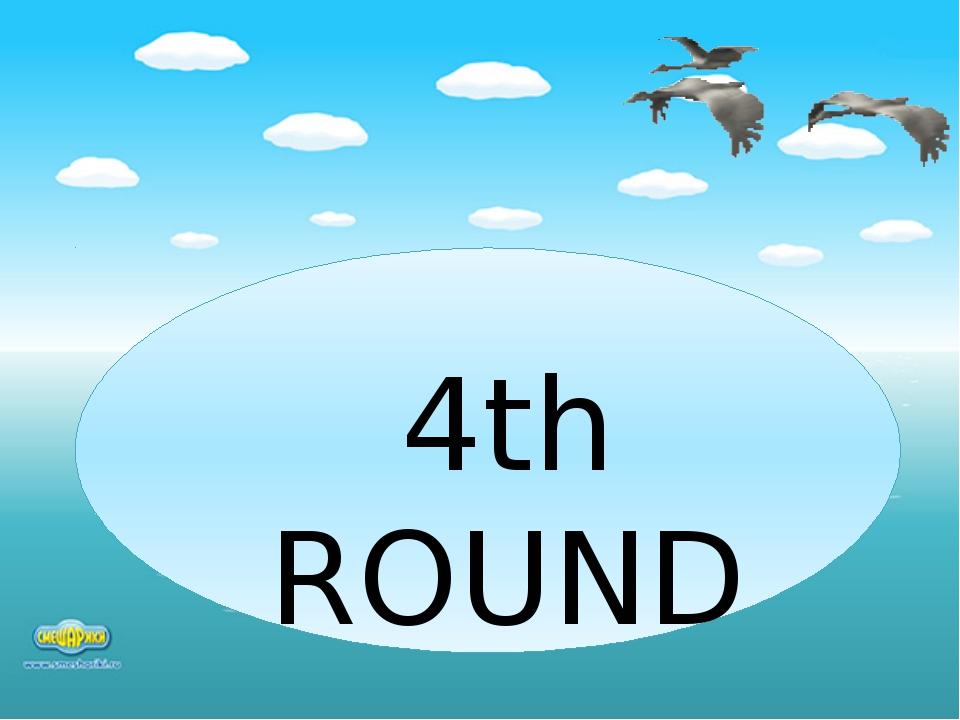 4th ROUND