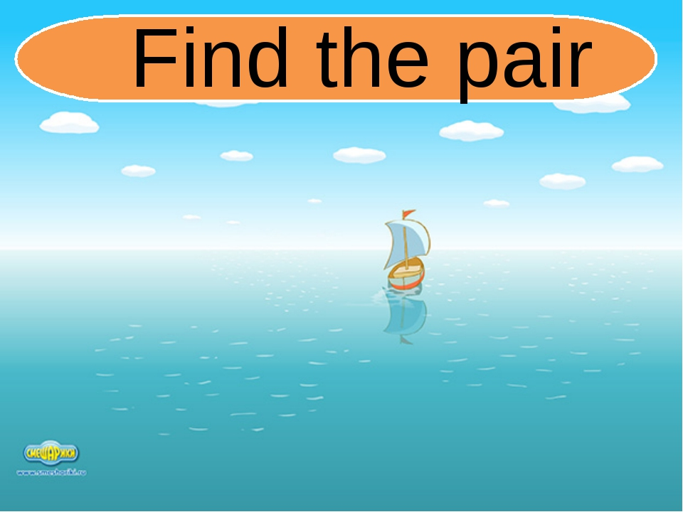 Find the pair