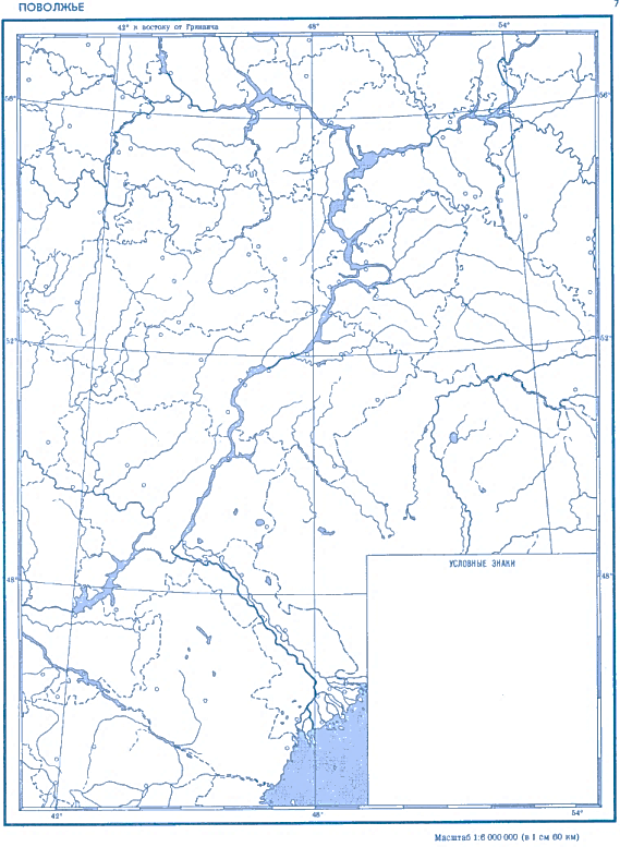 http://sevia.ru/konturnye-karty-po-geografii5.gif