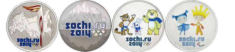 C:\Users\Влад\Desktop\olimpijskie-monety-25-rublej-sochi-2014-5.jpg
