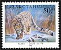 https://upload.wikimedia.org/wikipedia/commons/thumb/4/4b/Stamp_of_Kazakhstan_232.jpg/120px-Stamp_of_Kazakhstan_232.jpg