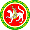 https://upload.wikimedia.org/wikipedia/commons/thumb/8/8d/Coat_of_Arms_of_Tatarstan.svg/120px-Coat_of_Arms_of_Tatarstan.svg.png