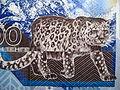 https://upload.wikimedia.org/wikipedia/commons/thumb/5/5b/SnowLeopard10000KZT.jpg/120px-SnowLeopard10000KZT.jpg
