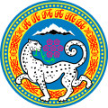 https://upload.wikimedia.org/wikipedia/commons/thumb/9/93/Coat_of_arms_of_Almaty.svg/120px-Coat_of_arms_of_Almaty.svg.png