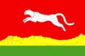 https://upload.wikimedia.org/wikipedia/commons/thumb/7/7f/Flag_of_Ermakovsky_rayon_%28Krasnoyarsk_krai%29.png/120px-Flag_of_Ermakovsky_rayon_%28Krasnoyarsk_krai%29.png