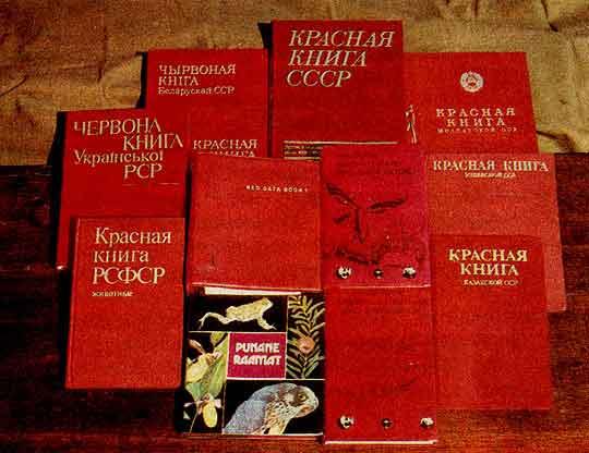 C:\Users\Влад\Desktop\krasnaya-kniga.jpg