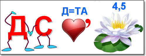 http://le-savchen.ucoz.ru/5klass/Zadachi/10.png
