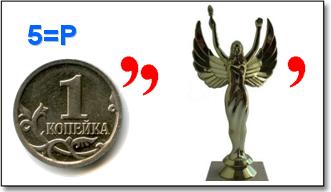 http://le-savchen.ucoz.ru/5klass/Zadachi/5.png