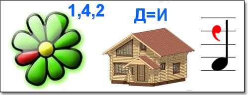 http://le-savchen.ucoz.ru/5klass/Zadachi/12.png