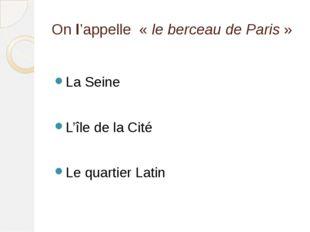 On l'appelle « le berceau de Paris» La Seine L'île de la Cité Le quartier La