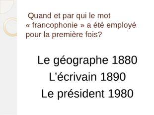 Quand et par qui le mot «francophonie» a été employé pour la première fois