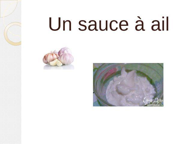 Un sauce à ail