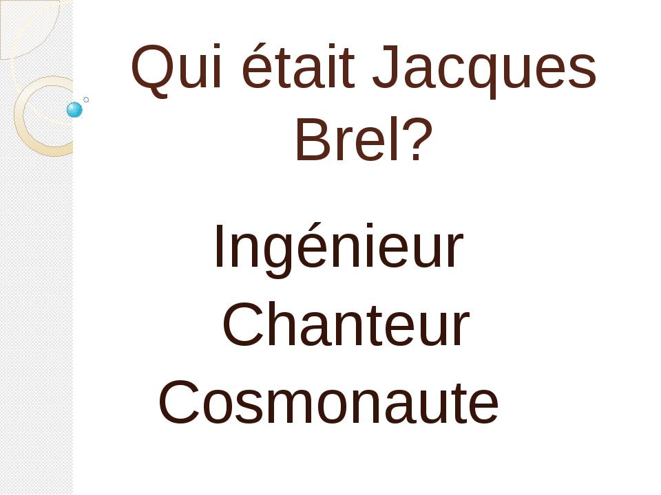 Qui était Jacques Brel? Ingénieur Chanteur Cosmonaute