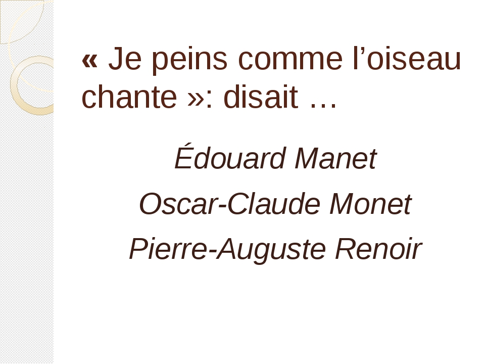 «Je peins comme l'oiseau chante»: disait … Édouard Manet Oscar-Claude Monet...