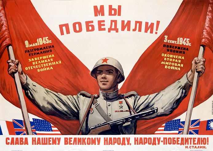 Украина запретила праздновать 70-летие освобождения от фашистов и их упырей-пособников Информационное Агентство