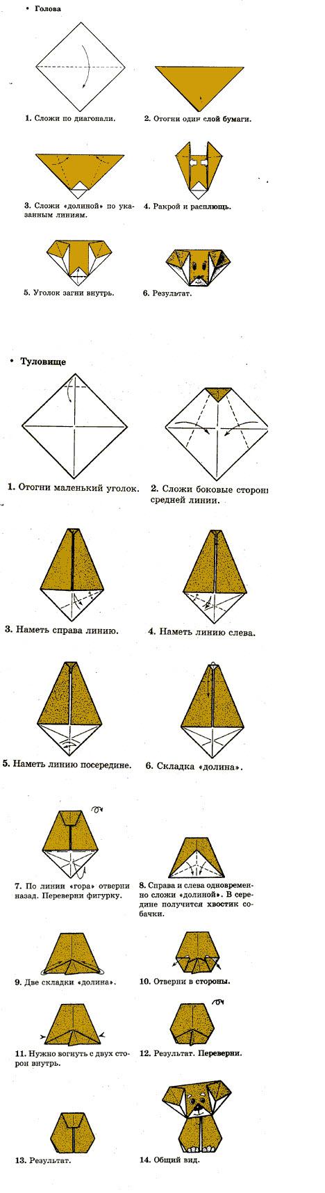 Как сделать из бумаги самое легкое