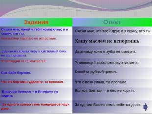 НАЙДИ СЛЕДЫ 1 КОМАНДА 2 КОМАНДА Отметьте точки: 1(1,1), 2(2,1), 3(2,2), 4(3,