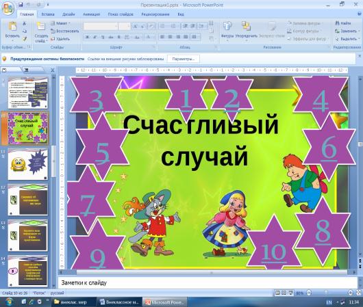 hello_html_3468965b.png