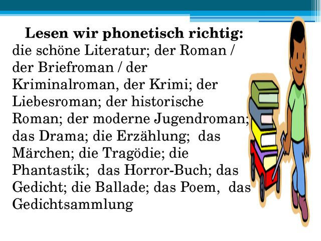 Lesen wir phonetisch richtig: die schöne Literatur; der Roman / der Briefroma...