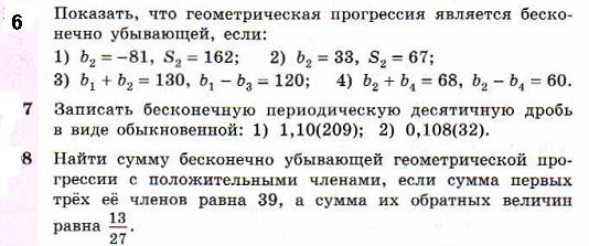 hello_html_6b3cd508.png