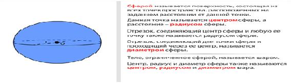 hello_html_m2bcfedc2.png