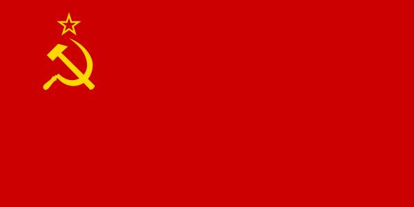 http://lemur59.ru/sites/default/files/images/%D1%84%D0%BB%D0%B0%D0%B3%20%D1%81%D1%81%D1%81%D1%80%20-02(1).png