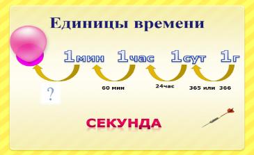 hello_html_m699e867b.png