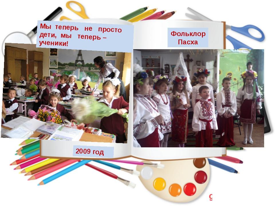 Сценарий прощания с начальной школой с конкурсами