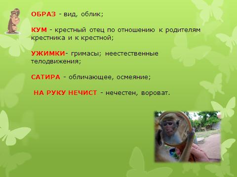 hello_html_603f0f7f.png