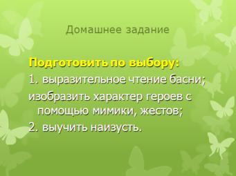 hello_html_8262b64.png
