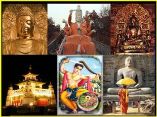 БУДДИЗМ Буддизм – самая древняя мировая религия. Он возник в VI в. до н.э. в