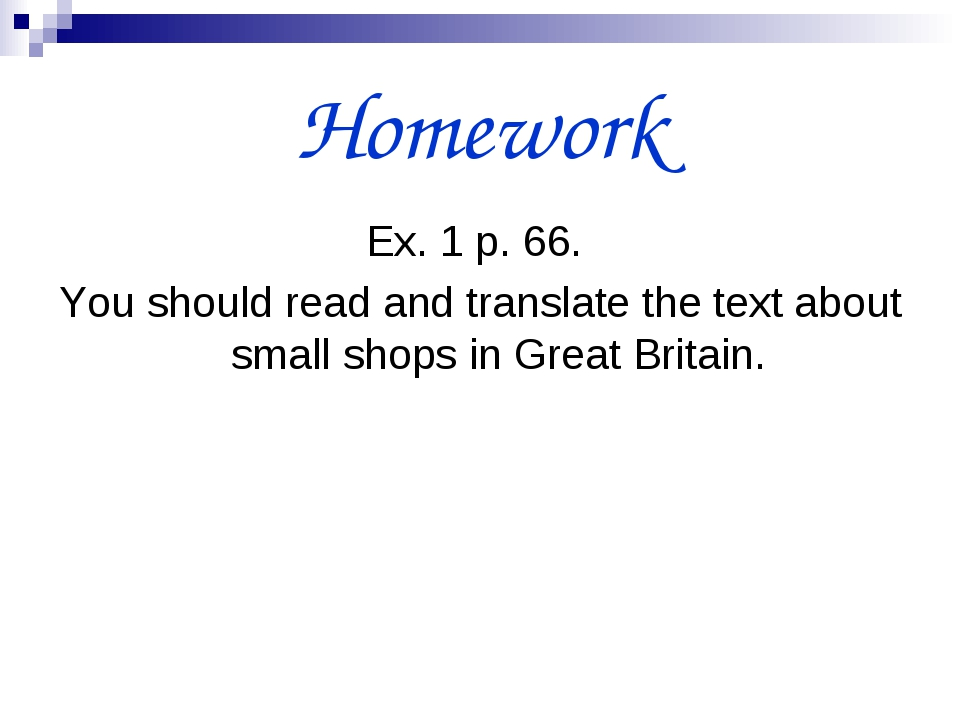 Homework Ex. 1 p. 66. You should read and translate the text about small shop...