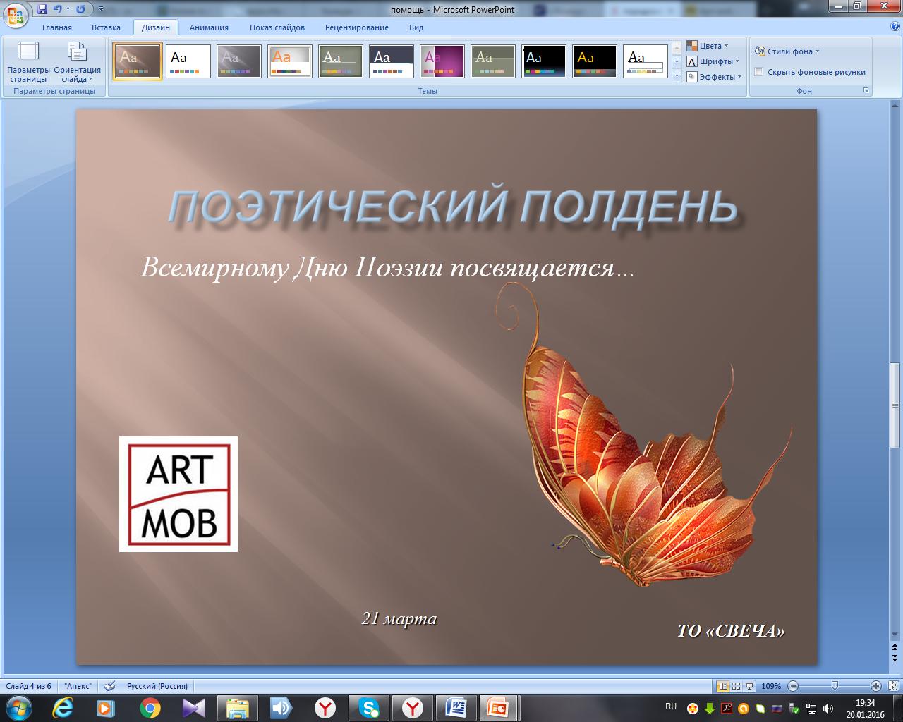 hello_html_4b1ba7e1.png
