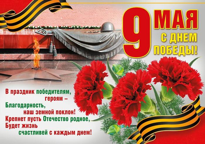 http://www.confetti.kz/mirp/941/084.012.jpg