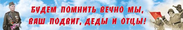 http://www.ma-ko.ru/Image/9may/9may-024_r.png