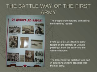 THE BATTLE WAY OF THE FIRST ARMY The troops broke forward compelling the enem